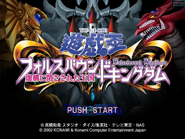 Title screen of the game Yu-Gi-Oh! Kyokou ni Tozasareta Oukoku on Nintendo GameCube