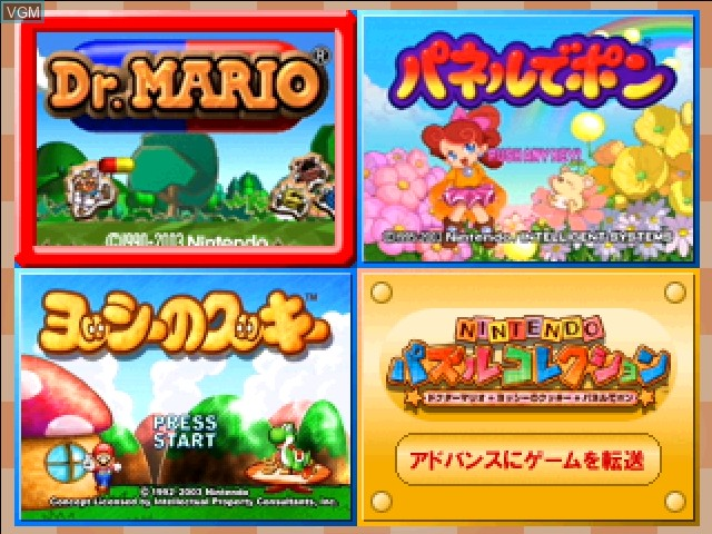 Menu screen of the game Nintendo Puzzle Collection on Nintendo GameCube