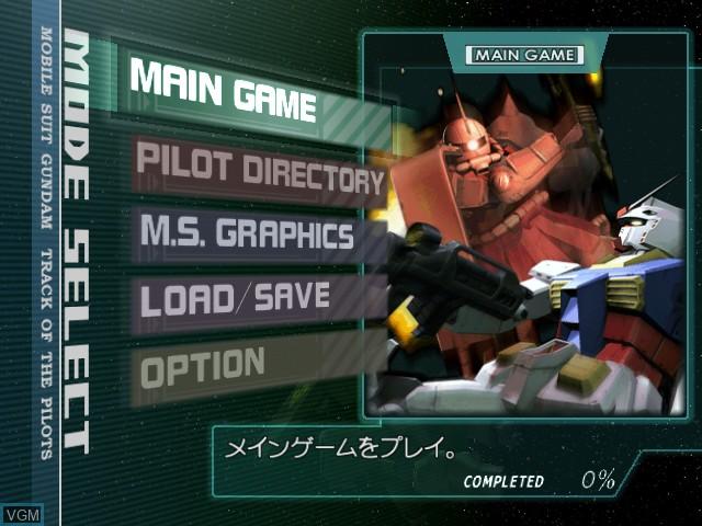 Menu screen of the game Kidou Senshi Gundam - Senshitachi no Kiseki on Nintendo GameCube
