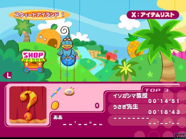 Menu screen of the game Kururin Squash! on Nintendo GameCube