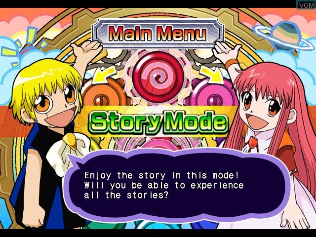 Menu screen of the game Zatch Bell! Mamodo Battles on Nintendo GameCube