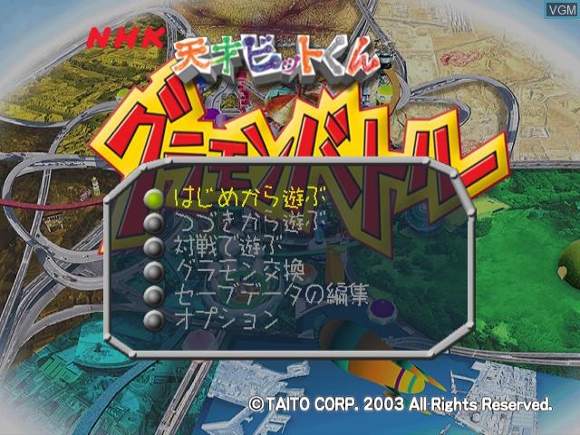 Menu screen of the game NHK Tensai Bit-Kun - Gramon Battle on Nintendo GameCube