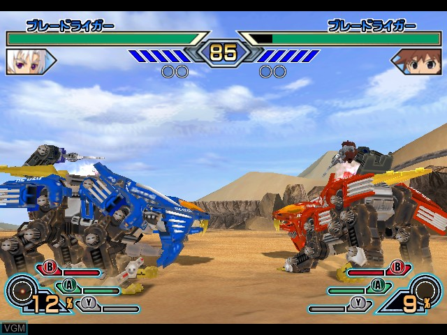 Zoids - Full Metal Crash
