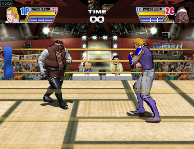 In-game screen of the game Ultimate Muscle - Legends vs. New Generation on Nintendo GameCube