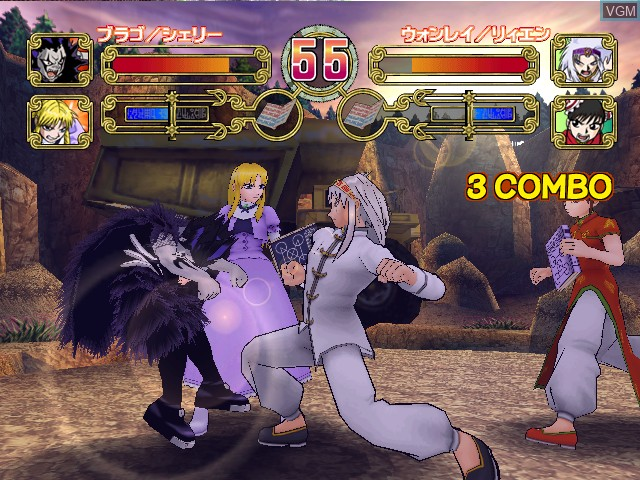 In-game screen of the game Konjiki no Gashbell!! Yuujou Tag Battle - Full Power on Nintendo GameCube
