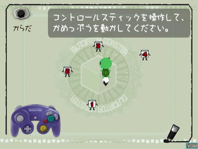 In-game screen of the game NHK Tensai Bit-Kun - Gramon Battle on Nintendo GameCube