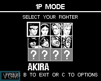 Menu screen of the game Fighters Megamix on Tiger Game.com