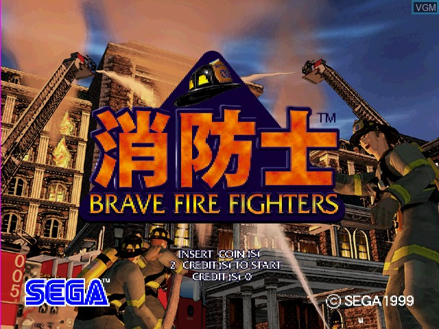 Title screen of the game Brave Fire Fighters on Sega Hikaru