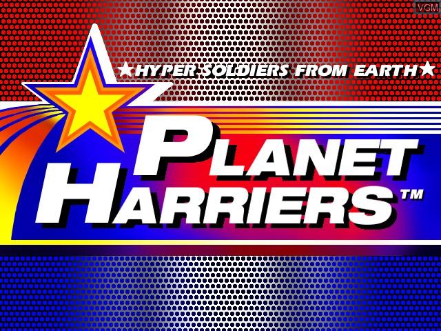 Title screen of the game Planet Harriers on Sega Hikaru
