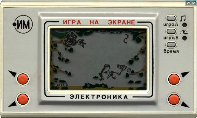 Lyagushka-kvakushka