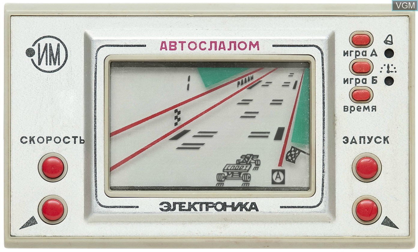 In-game screen of the game Avtoslalom on Electronic games