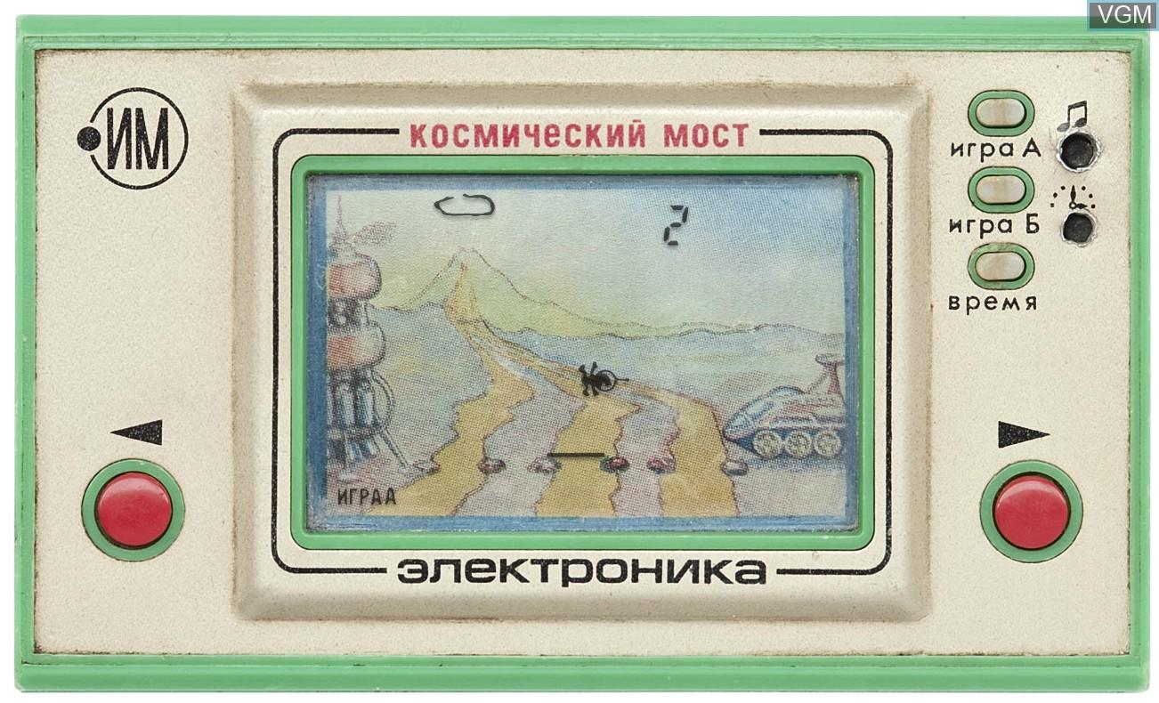 Kosmicheskiy Most
