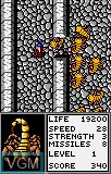 In-game screen of the game Gauntlet - The Third Encounter on Atari Lynx