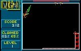 In-game screen of the game Qix on Atari Lynx