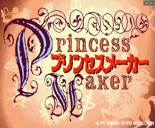 Title screen of the game Princess Maker on MSX Turbo-R