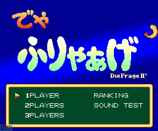 Title screen of the game Die Fragge II' on MSX Turbo-R