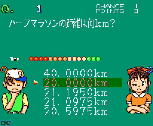 In-game screen of the game Die Fragge II' on MSX Turbo-R