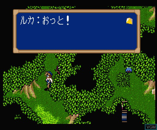 In-game screen of the game Moonlight Saga on MSX Turbo-R