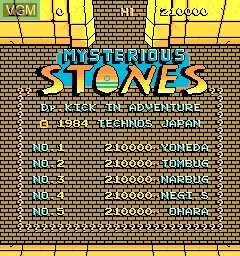 Title screen of the game Mysterious Stones - Dr. John's Adventure on MAME
