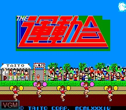 Title screen of the game Undoukai, The on MAME