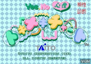 Title screen of the game Yes/No Sinri Tokimeki Chart on MAME