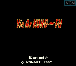 Title screen of the game Yie Ar Kung-Fu on MAME