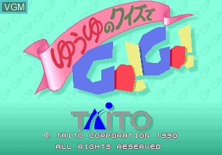 Title screen of the game Yuuyu no Quiz de GO!GO! on MAME
