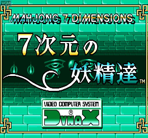 Title screen of the game 7jigen no Youseitachi - Mahjong 7 Dimensions on MAME