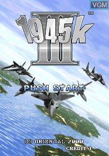 Title screen of the game 1945k III on MAME