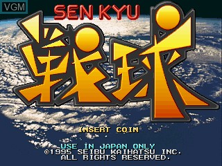 Title screen of the game Senkyu on MAME