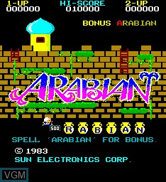 Title screen of the game Arabian on MAME