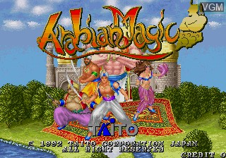 Title screen of the game Arabian Magic on MAME