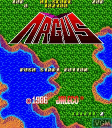 Title screen of the game Argus on MAME