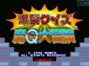 Title screen of the game Bakuretsu Quiz Ma-Q Dai Bouken on MAME