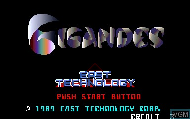 Title screen of the game Gigandes on MAME