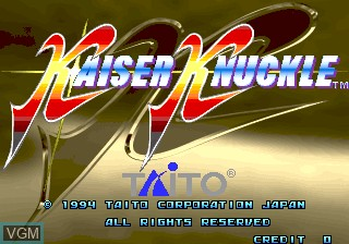 Title screen of the game Kaiser Knuckle on MAME