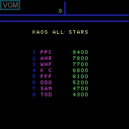 Title screen of the game Kaos on MAME