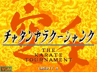 Title screen of the game Karate Tournament, The on MAME