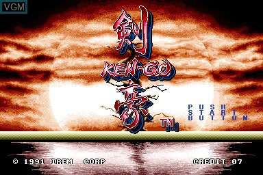 Title screen of the game Ken-Go on MAME