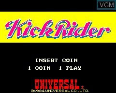 Title screen of the game Kick Rider on MAME