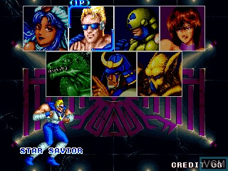 Menu screen of the game Perfect Soldiers on MAME