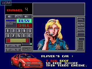 Menu screen of the game Special Criminal Investigation on MAME