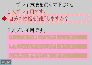 Menu screen of the game Yes/No Sinri Tokimeki Chart on MAME