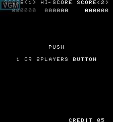 Menu screen of the game Yosaku To Donbei on MAME