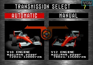 Menu screen of the game F1 Exhaust Note on MAME