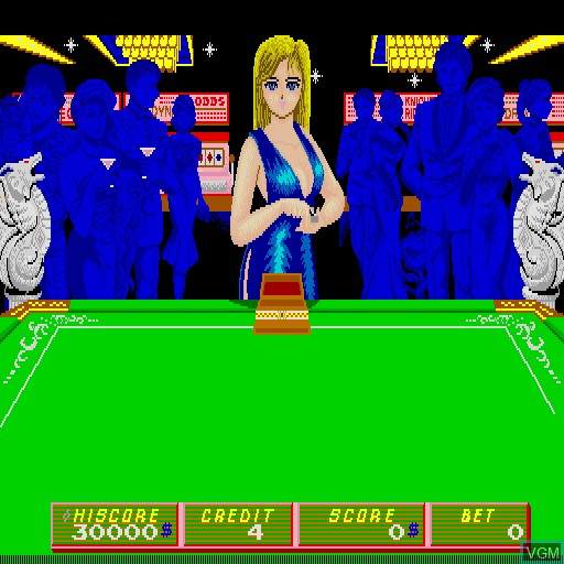 Menu screen of the game Untouchable on MAME