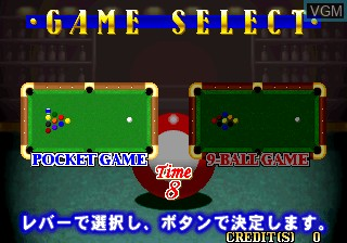 Menu screen of the game Billiard Academy Real Break on MAME