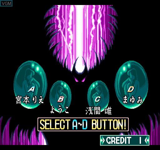 Menu screen of the game 7jigen no Youseitachi - Mahjong 7 Dimensions on MAME