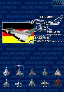 Menu screen of the game 1945k III on MAME