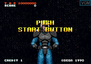 Menu screen of the game A.B. Cop on MAME